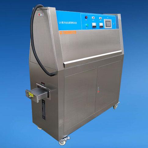 UV紫外线耐候老化试验箱