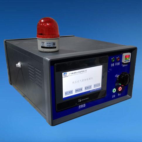 气密性检测仪/密封测试仪