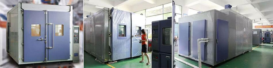 定制步入式恒温恒湿试验箱