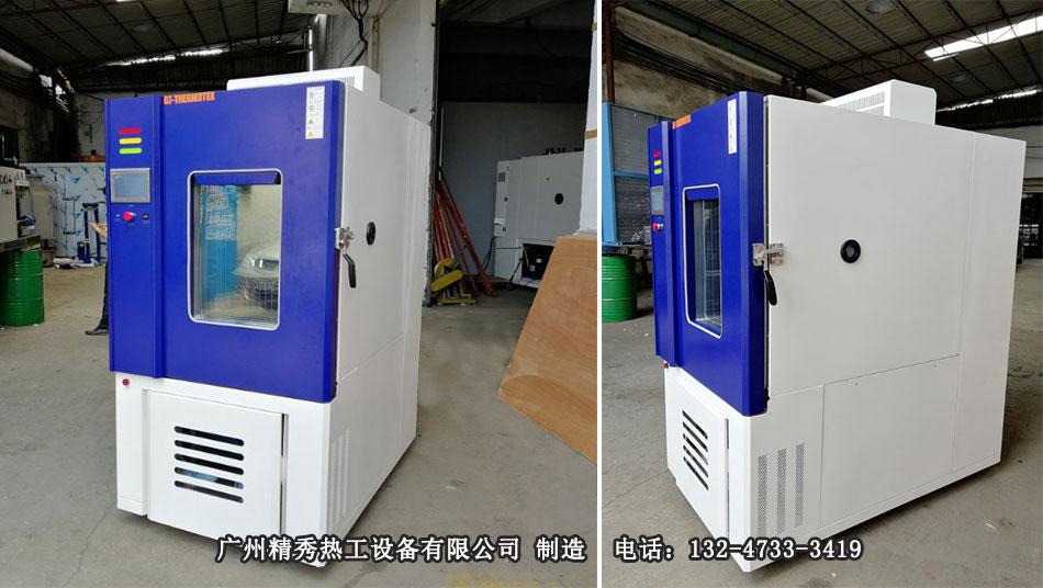 500L高低温湿热试验箱