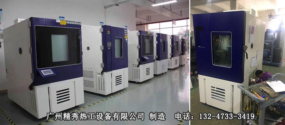 高低温试验箱产品实拍案例