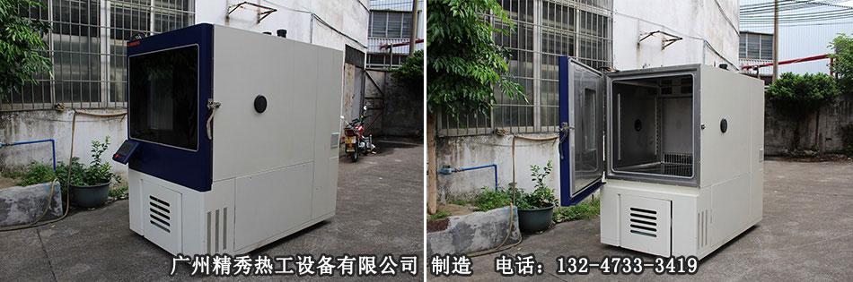 1000L高低温湿热试验箱产品实拍
