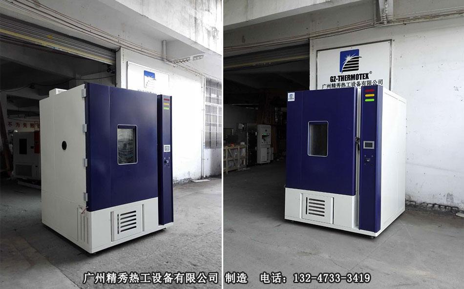 2立方高低温试验箱