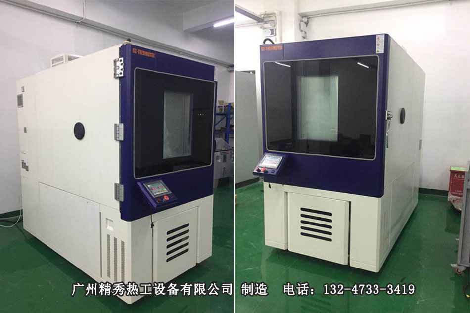 1000L高低温试验箱实拍效果图
