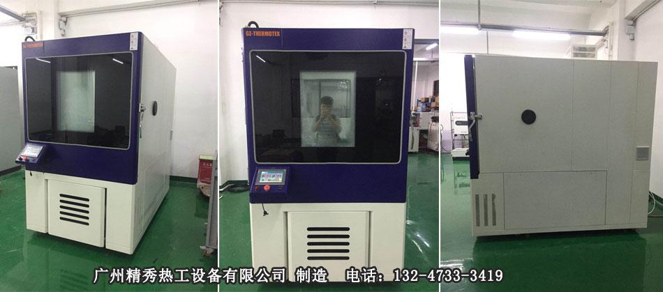 高低温试验箱实拍效果图