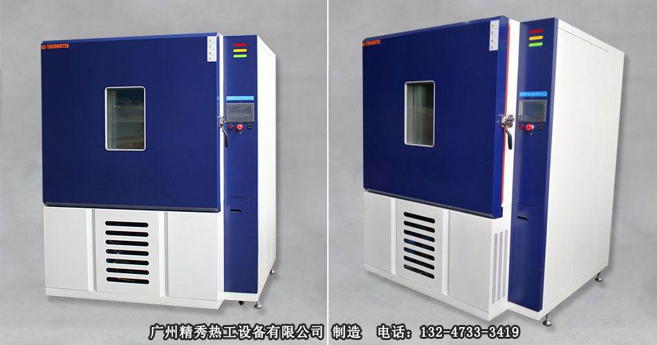 高低温试验箱效果图