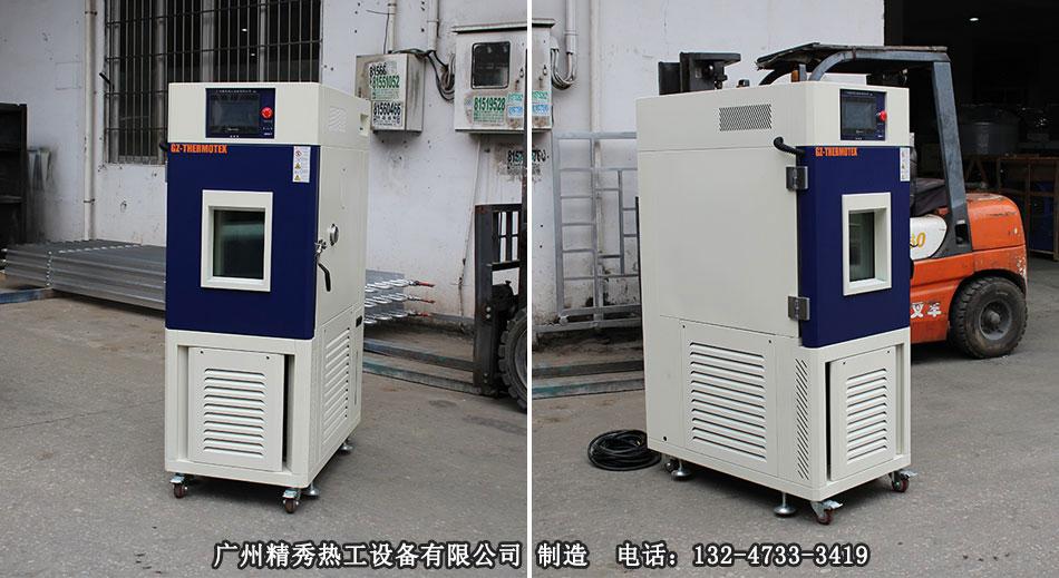 小型恒温恒湿试验箱实拍案例