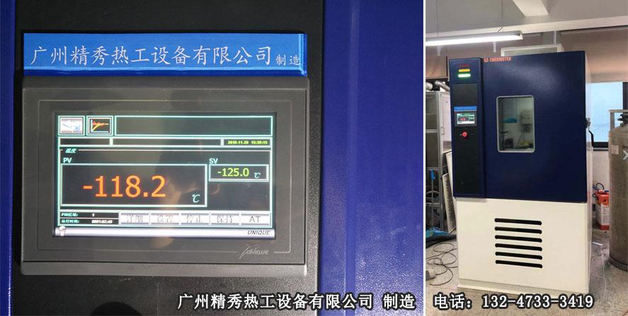 深冷试验箱温湿度控制器实拍